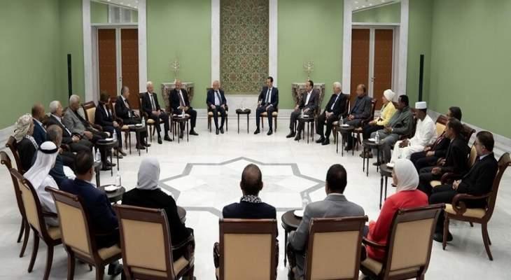 الأسد استقبل وفدا من المؤتمر القومي الإسلامي وحديث عن القومية العربية