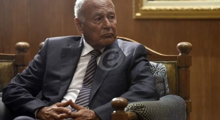 أبو الغيظ: أي تحركفعال يؤدي لتصفية الأجواء العربية يعزز من قوة الجامعة وتأثيرها