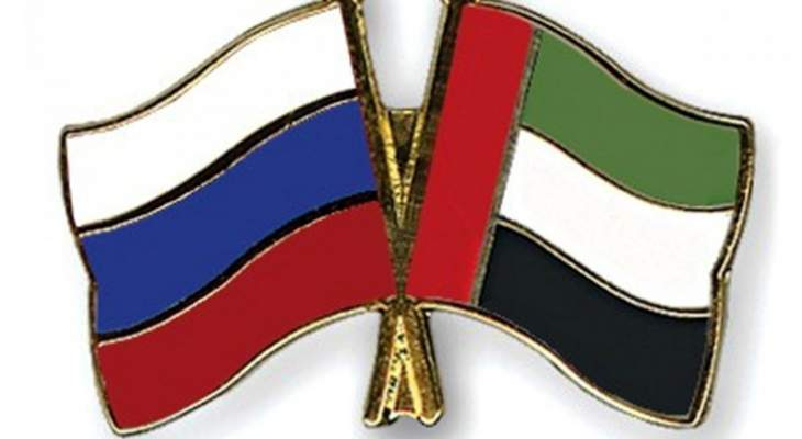 ماذا يفعل الروس والاماراتيون في لبنان؟