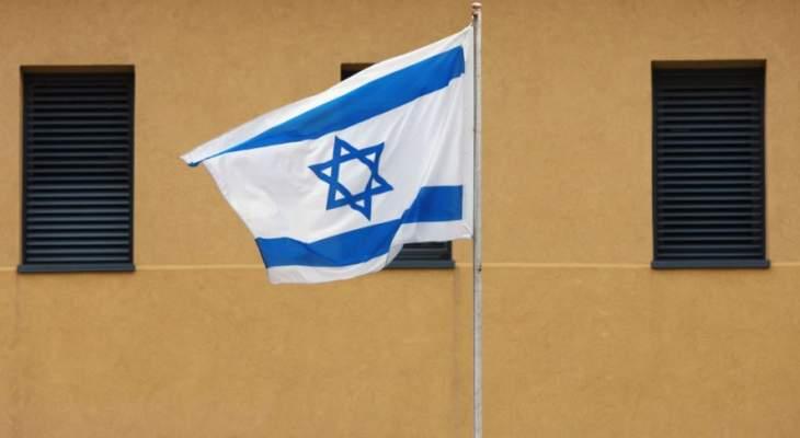 خارجية اسرائيل: لإنشاء تحالف عسكري غربي-عربي لمواجهة إيران