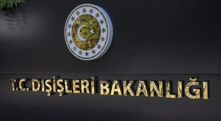 الخارجية التركية: ننتظر من رئيس وزراء إيطاليا التراجع فورا عن تصريحاته بحق اردوغان