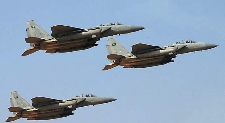 التحالف العربي أعلن إسقاط طائرة مسيرة أطلقتها أنصار الله باتجاه عسير بالسعودية