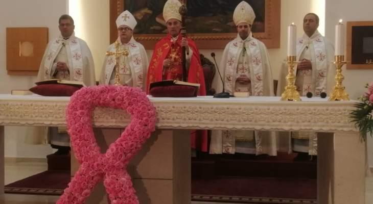 البطريرك الراعي رعى اطلاق الحملة السنوية لمكافحة سرطان الثدي في ابرشية زحلة