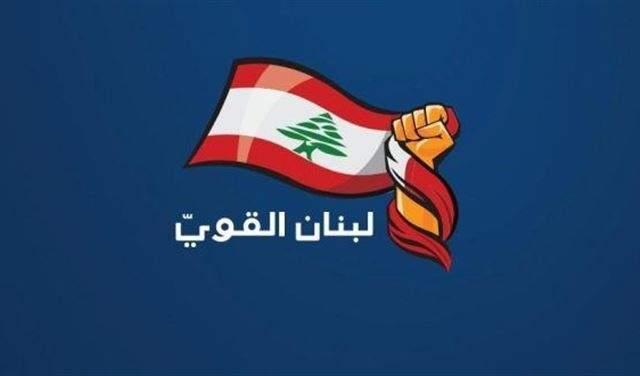 """وفد من """"لبنان القوي"""" التقى مرتضى: لتجميد بيع البيوت التراثية بالمناطق المتضرّرة"""