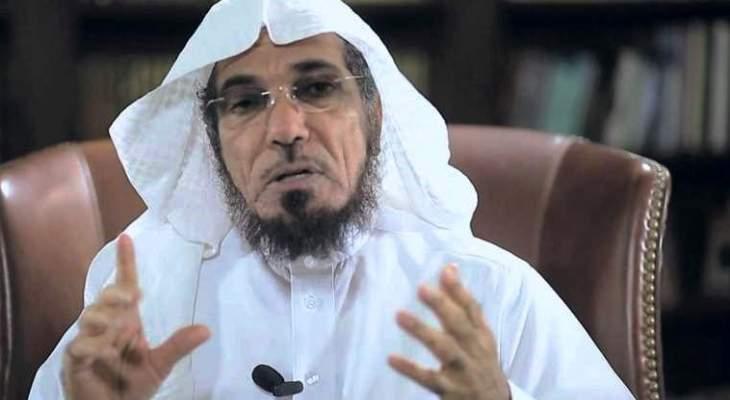 تأجيل النطق بالحكم بقضية الداعية السعودي سلمان العودة الذي يواجه عقوبة الإعدام