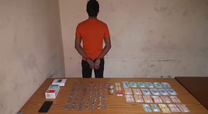 شعبة المعلومات توقف بالجرم المشهود مروج مخدرات ينشط في قضاء المتن