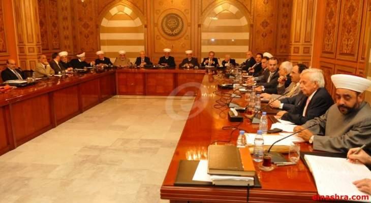 المجلس الشرعي الإسلامي: للتماسك والتفاهم والاستمرار في الحوار الوطني