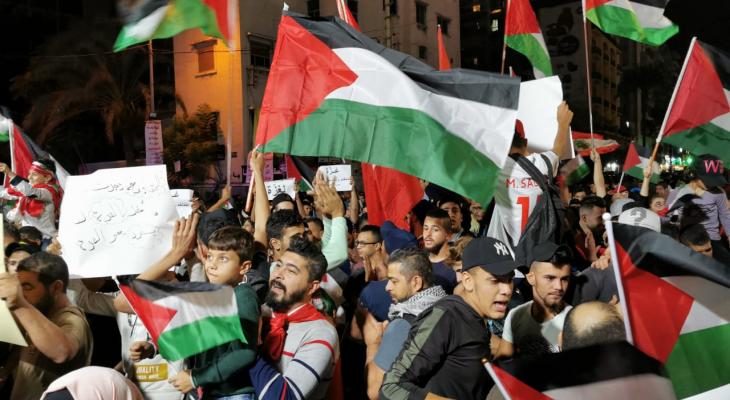 النشرة: وقفة تضامنية مع غزة في ساحة ايليا
