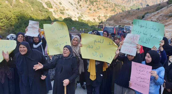 النشرة: اعتصام في مشغرة احتجاجا على اعمال المسح التي تقوم بها مصلحة الليطاني