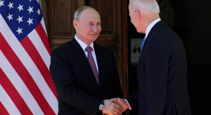 البيت الأبيض: اختتام المحادثات الموسعة ضمن قمة بوتين-بايدن في جنيف