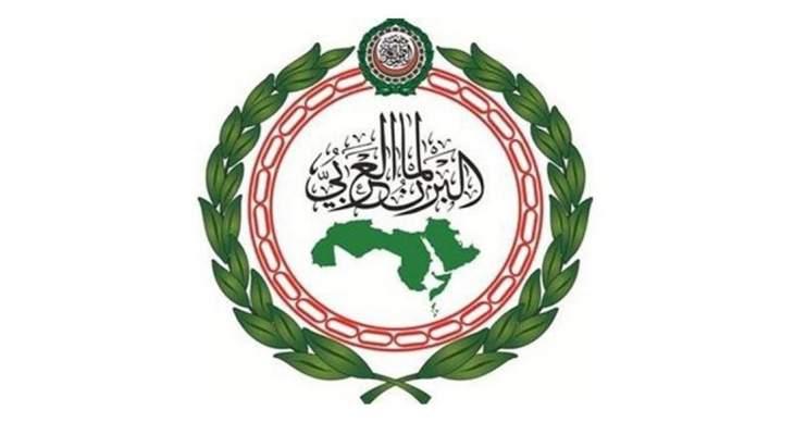 جلسة طارئة للبرلمان العربي في 19 أيار لمناقشة الجرائم والانتهاكات الإسرائيلية في القدس