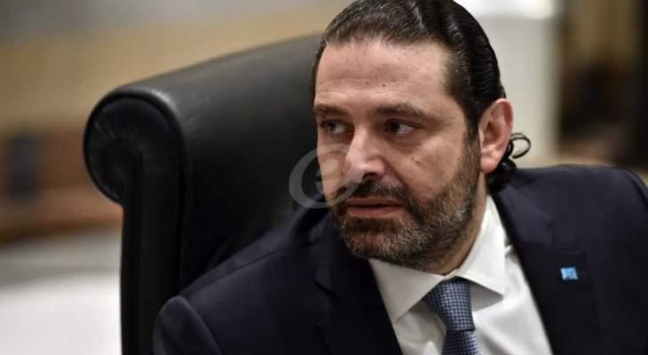 مصادر الجريدة: الخلوات التي كان يعقدها الحريري تهدف للإجماع حول بنود الموازنة