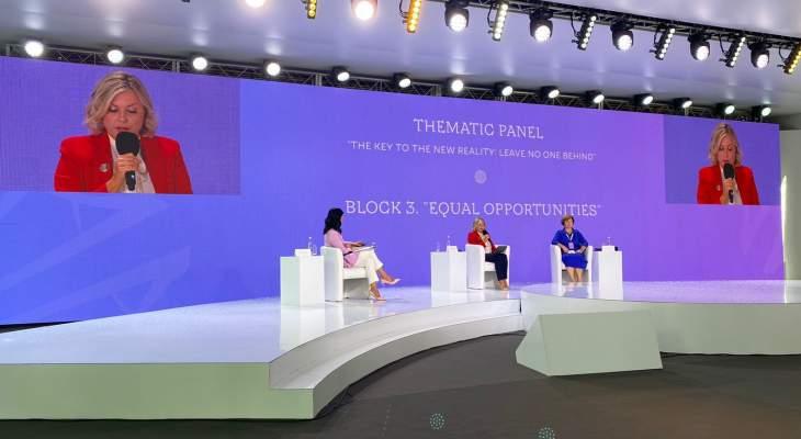 كلودين عون شكرت سيدة أوكرانيا الأولى على استضافتها بمؤتمر في كييف: لبنان يمر اليوم بأزمة متعددة الأوجه