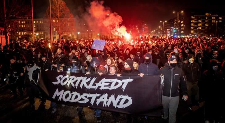 """مئات المعارضين لتدابير التصدي لـ""""كورونا"""" تظاهروا في العاصمة الدنماركية"""