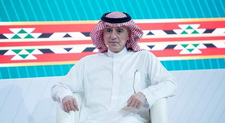 الجبير: الاقتصاد السعودي عامل استقرار للمنطقة والسعودية تقع بالمسارات الرئيسة للتجارة العالمية
