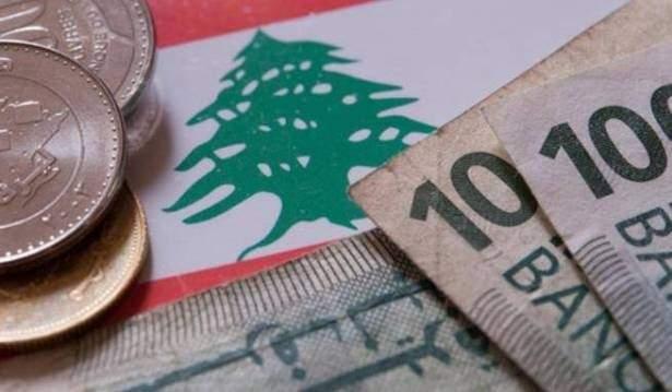 مصرف لبنان ينفي الأنباء عن إصدار عملة جديدة من فئة 5 آلاف ليرة لبنانية