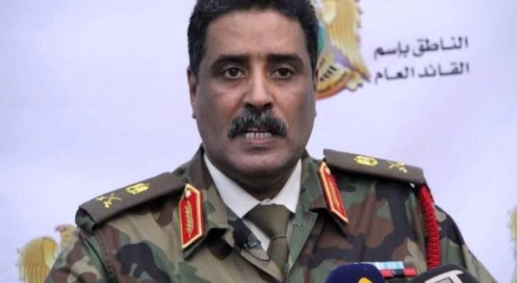 الجيش الليبي: التصدى لمحاولة شن هجوم جوي وبري على قاعدة الجفرة