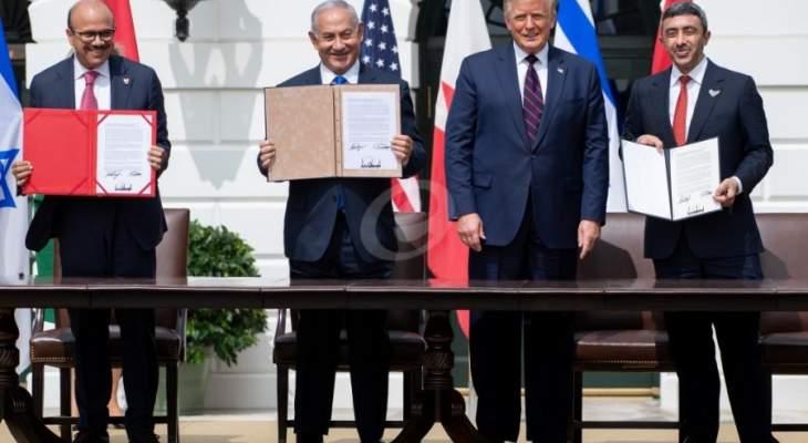 الغارديان: التطبيع بين إسرائيل ودول خليجية كشف عن انقسامات بالعلاقة بين الفلسطينيين والحكومات العربية