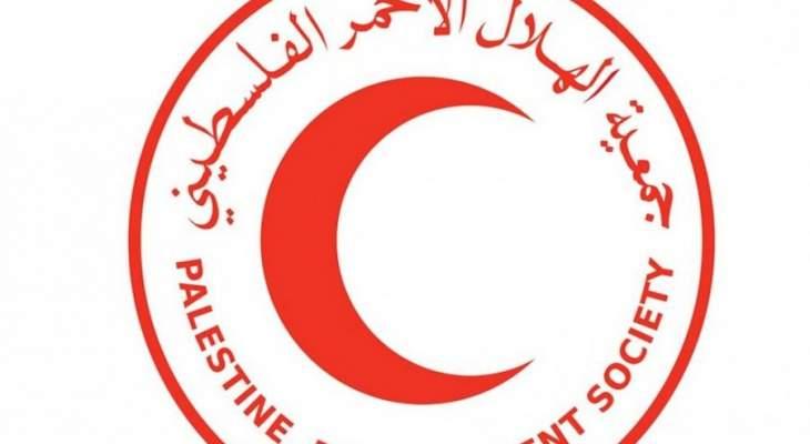 الهلال الأحمر الفلسطيني: 20 إصابة خلال مواجهات مع الجيش الإسرائيلي جنوب نابلس