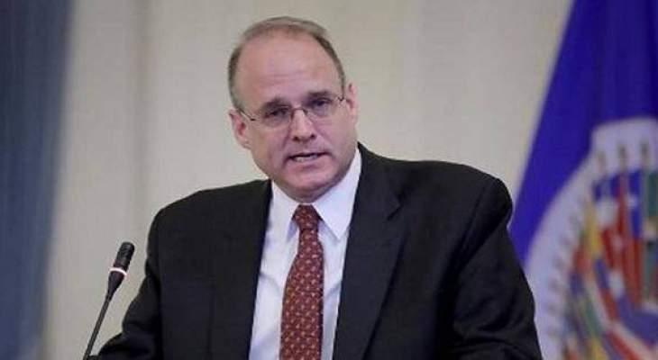LBC: بلليغنسلي سيتأكد غدا أن جمال ترست بنك أصبح خارج المنظومة المصرفية