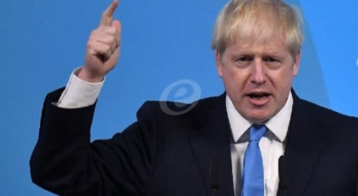 """صحيفة """"آي"""": بوريس جونسون يخسر جميع معاركه أمام البرلمان"""