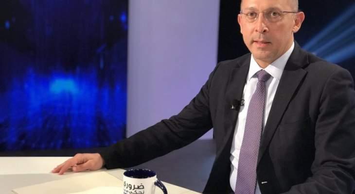 آلان عون: من الطبيعي أن يكون حزب الله بحاجة لتطمينات سياسية على الصعيد الحكومي