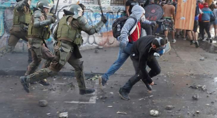 حكومة تشيلي ترفض اتهامات منظمة العفو الدولية لقوات الأمن بانتهاك حقوق الإنسان