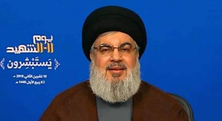 السيد نصرالله: سنقف إلى جانب مطلب النواب السنة المستقلين حتى قيام الساعة