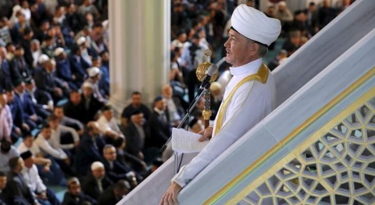 مفتي روسيا: لا تهتز عظمة الإسلام وقداسته بالصور والشتائم والأفلام
