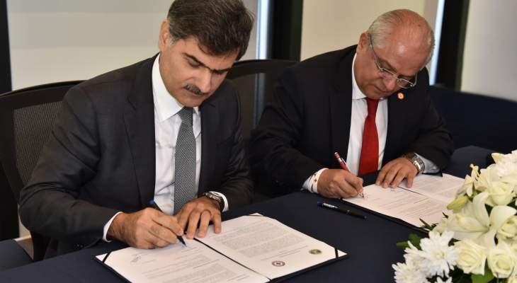 اتفاقية تعاون بين الصليب الأحمر والبلمند لتحسين فعالية الاستجابة أثناء الأزمات
