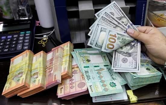 انخفاض سعر صرف الدولار في السوق السوداء الى ما دون الـ14 الف ليرة