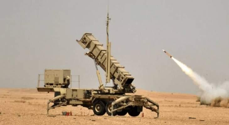 التحالف العربي: إحباط هجوم بطائرتين مسيرتين أطلقهما الحوثيون باتجاه خميس
