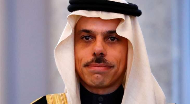 وزير الخارجية السعودي: هناك فرصة ليس فقط للتقارب مع إيران وإنما حتى للشراكة