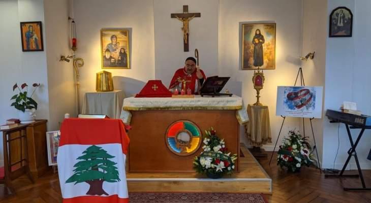 السفير اللبناني في فرنسا شارك بقداس الهي بمناسبة عيد الاستقلال