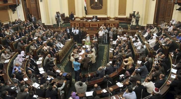 البرلمان المصري يوافق على التجديد لمحافظ البنك المركزي في جلسة طارئة