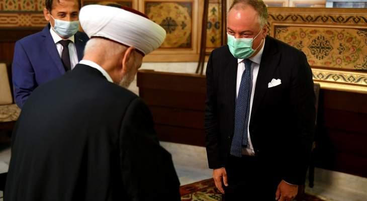 دل كول التقى دريان: الانتشار في المرفأ لمساعدة الدولة اللبنانية واستكمال عمليات المسح