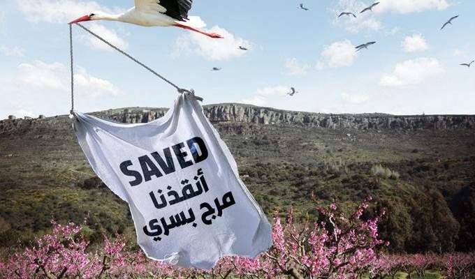 مواقف مرحبة بوقف البنك الدولي لتمويل مشروع سد بسري