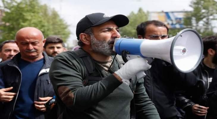 رئيس الوزراء الأرميني: انتهاء المسيرة التي خرجنا فيها مع الانصار إلى شوارع العاصمة