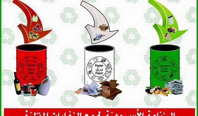 مادة جديدة لحل مشكلة النفايات البلاستيكية بسنغافورة