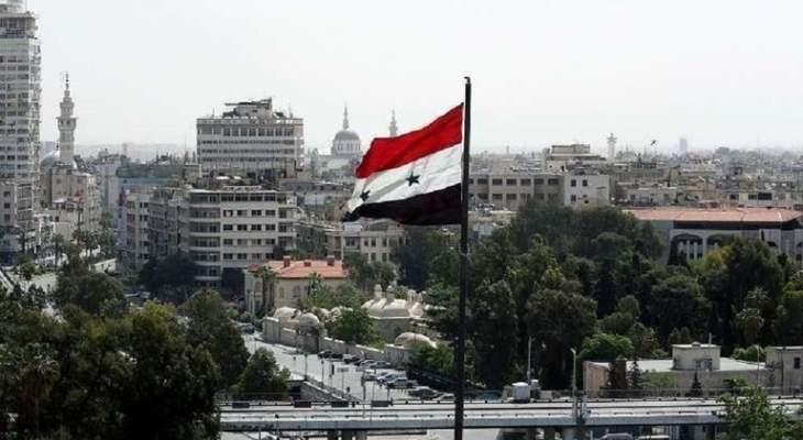 وزارة النفط السورية تعلن إدخال بئري غاز جديدين في الإنتاج شرق حمص