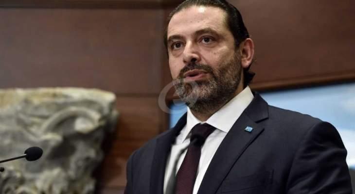 مكتب الحريري: ما ورد بإحدى الصحف حول وقائع اللقاء بين الحريري ووفد من حماس تضمن إسقاطات غير دقيقة