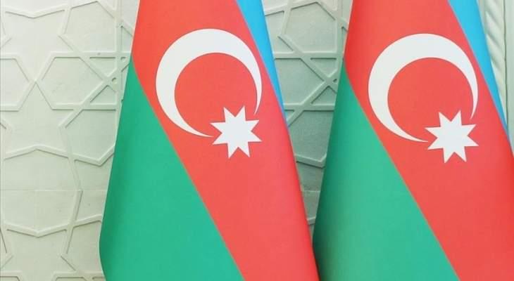 الخارجية الأذرية استدعت سفير فرنسا على خلفية قرار مجلس الشيوخ بشأن كاراباخ