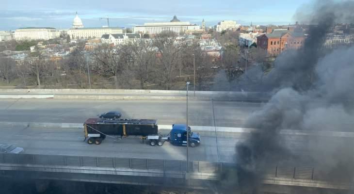 الحدث: الحريق قرب الكابيتول في واشنطن حادث عرضي