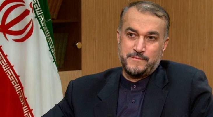 عبداللهيان: لإغلاق سفارات الكيان الإسرائيلي المزيف بالدول الإسلامية فورا