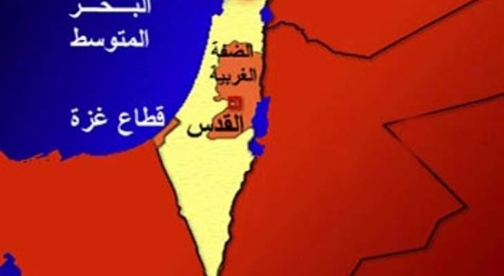 """الفصائل الفلسطينية تُوقّع """"ميثاق شرف"""" في القاهرة: الإلتزام بنتائج الانتخابات ونبذ العنف والتخوين"""