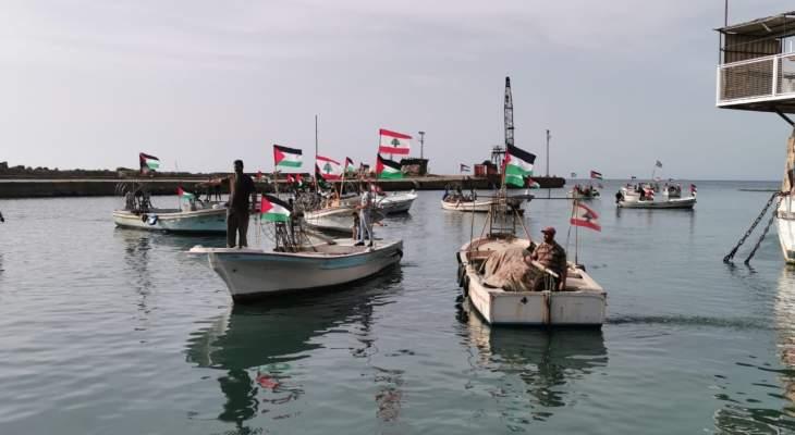 مسيرة بحرية لمراكب الصيادين نصرة للقدس ودعما للمقدسيين بصيدا