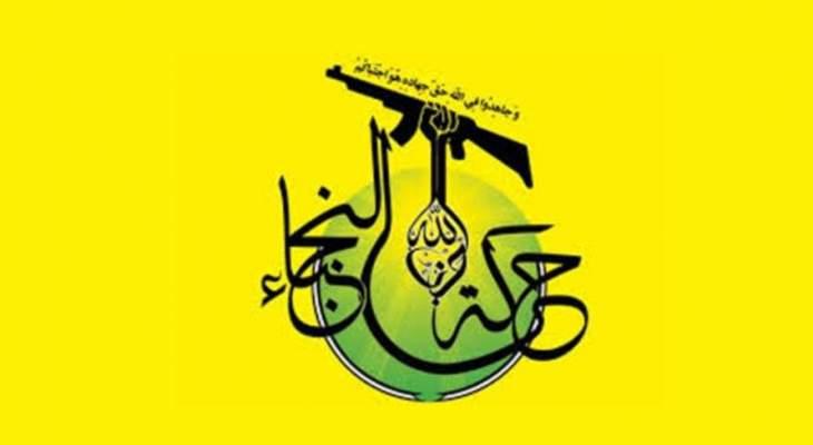 النجباء العراقية: المقاومة ضد الأميركيين ستكون بعمليات ضخمة