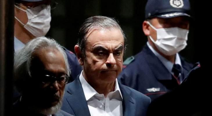 أ.ف.ب: قضاة ومحققون فرنسيون سيتوجهون الى بيروت بـ17 أيار للاستماع لغصن