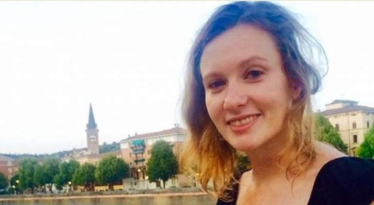 فتح المحاكمة في جريمة قتل الدبلوماسية البريطانية ريبيكا دايكس