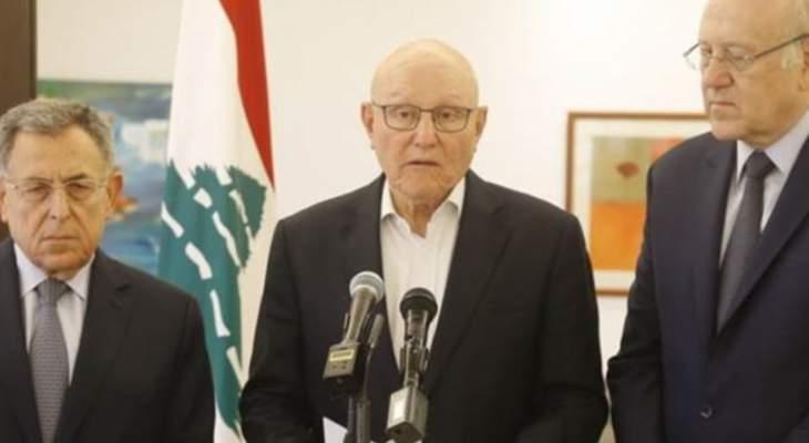 الجريدة: بيان رؤساء الحكومات السابقين قد يشكل ضربة لجهود تشكيل حكومة جديدة